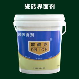 欧耐克瓷砖界面剂